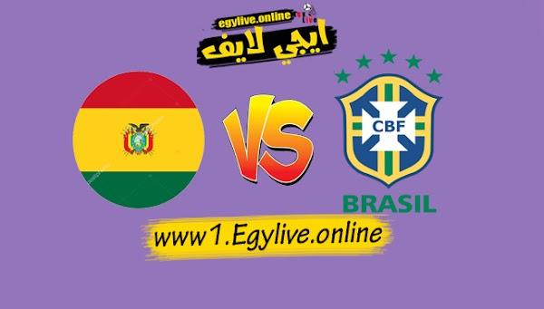 نتيجة مباراة البرازيل وبوليفيا اليوم بتاريخ 10-10-2020 في تصفيات كأس العالم أمريكا الجنوبية