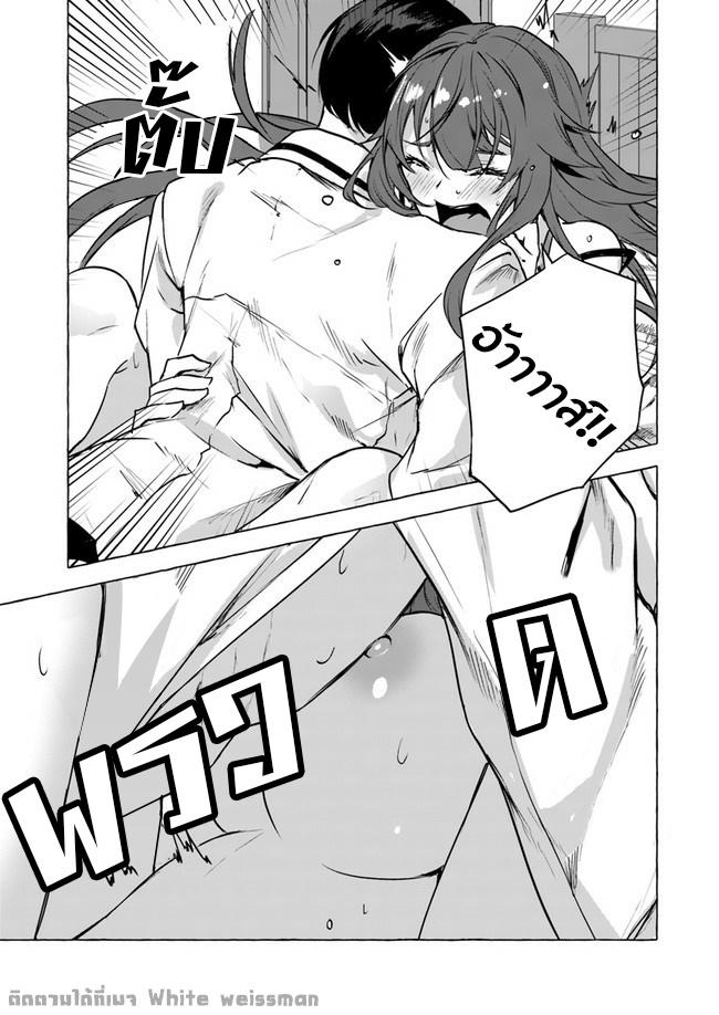 อ่านการ์ตูน Sex and Dungeon! ตอนที่ 14 หน้าที่ 42