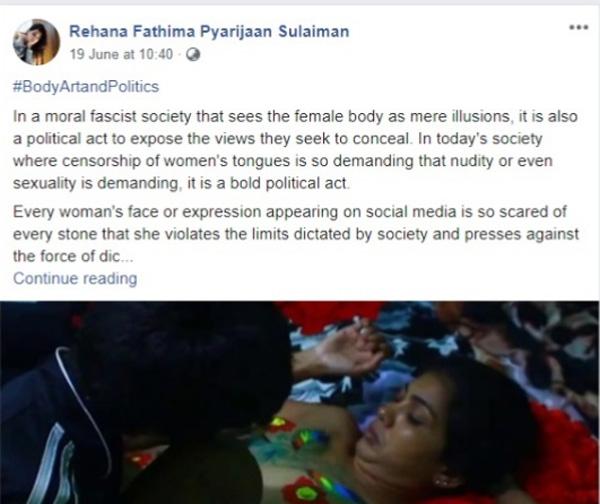 News, Kerala, Kochi, Facebook, Social Network, Body, Children, Drawings, Entertainment, Video, Body Art and politics by Rahana Fathima