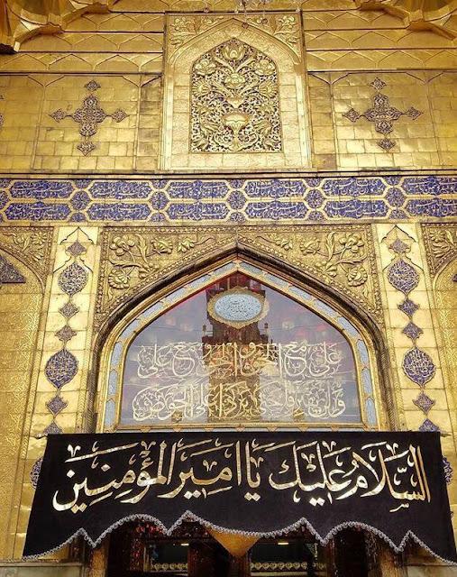 Hazrat Ali, Shrine,