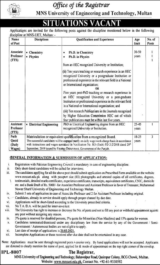 Muhammad Nawaz Sharif University of Engineering & Technology Multan Jobs in Pakistan 04/03/2021 Latest