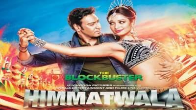 Himmatwala 2013 Hindi Full Movies Free Download 480p HD