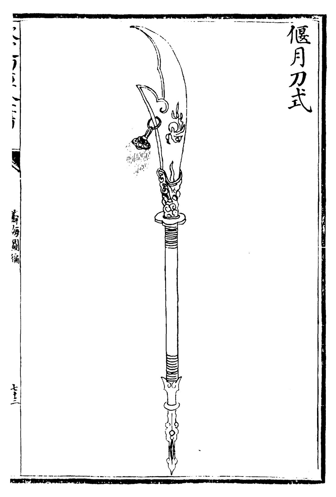 Yan Yue Dao