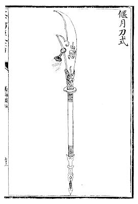 Ming Chinese Kwan Dao Reclining Moon Saber