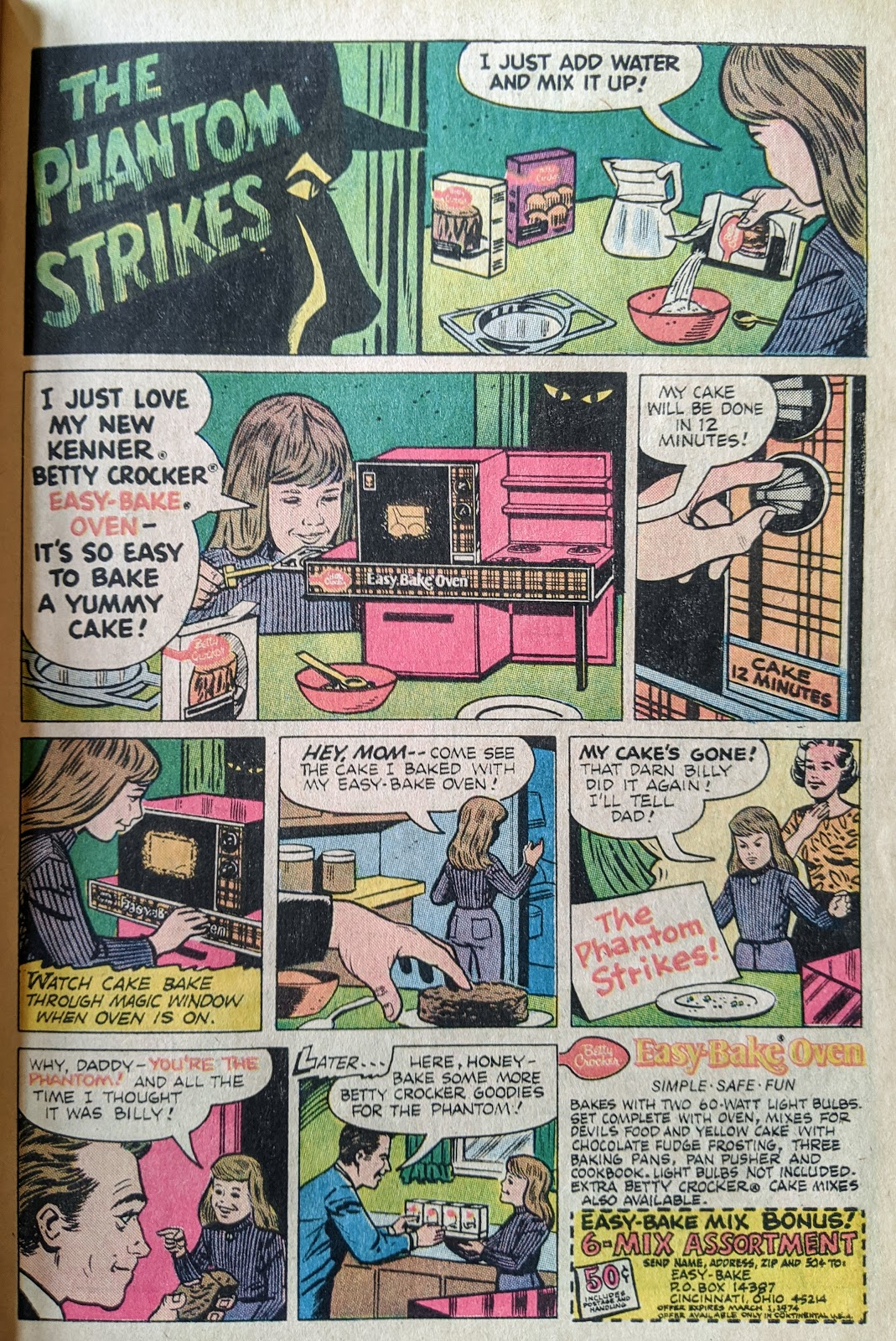 image of vintage comic book page