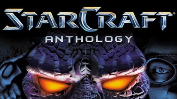 StarCraft-Anthology