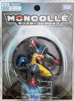 Mega Lucario figure super size sky upper pose in Takara Tomy Monster Collecton MONCOLLE series