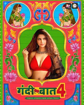 Jolly Bhatia gandi Baat