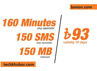 Banglalink-93Tk-Bundle-Offer-160Minute-Any-Operator-150MB-150SMS-Any-Operator