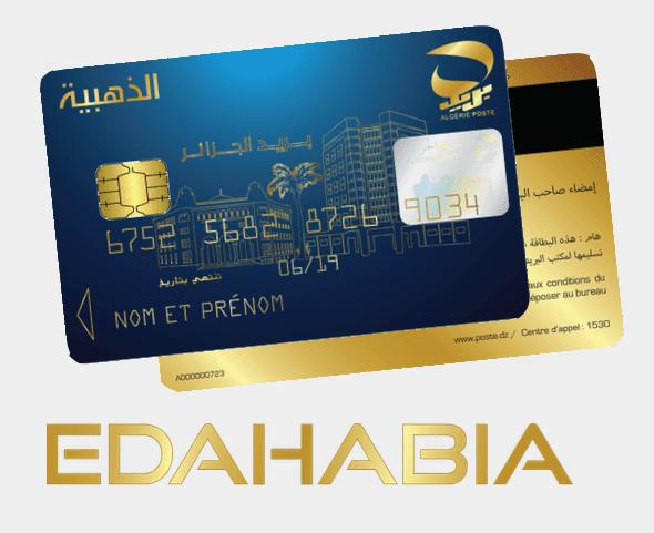 carte edahabia