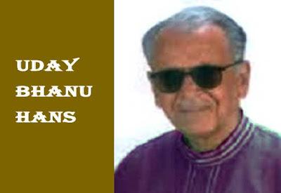 UdayBhanuHanskikavita