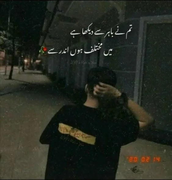 2 Lines Sad Shayari in Urdu