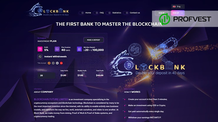 Block Bank обзор и отзывы HYIP-проекта