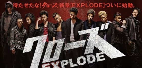 Download Crows Zero 3 Explode Subtitle Indonesia Full 480P