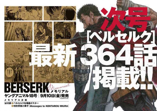 El último capítulo de Berserk se publicará el 10 de septiembre.