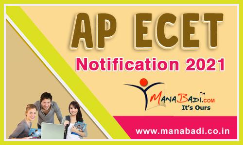 AP ECET Notification 2021