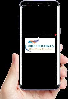 Urdu Poetry Mobile App