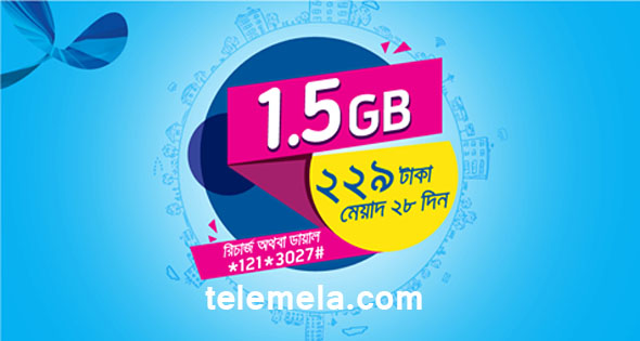 GP 1.5GB Internet Pack 229Tk