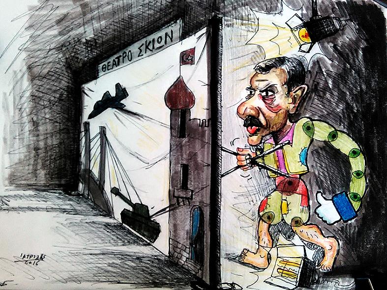 Για να μην χανόμαστε IaTriDis Γελοιογραφία : Ο Ερντογάν προβοκάτορας