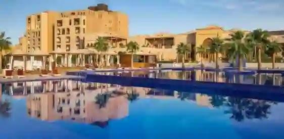 منتجع الفيصلية درة الرياض 2021