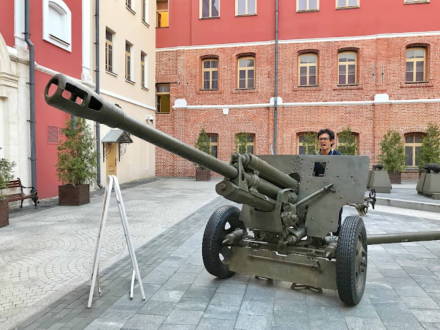 Red Square Artillery