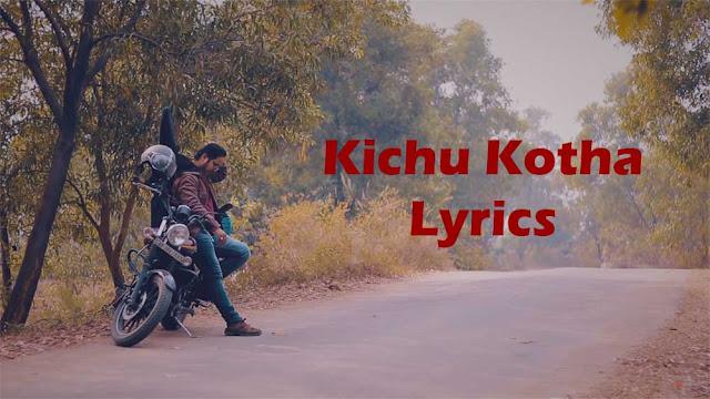 Kichu Kotha Theke Gache Lyrics