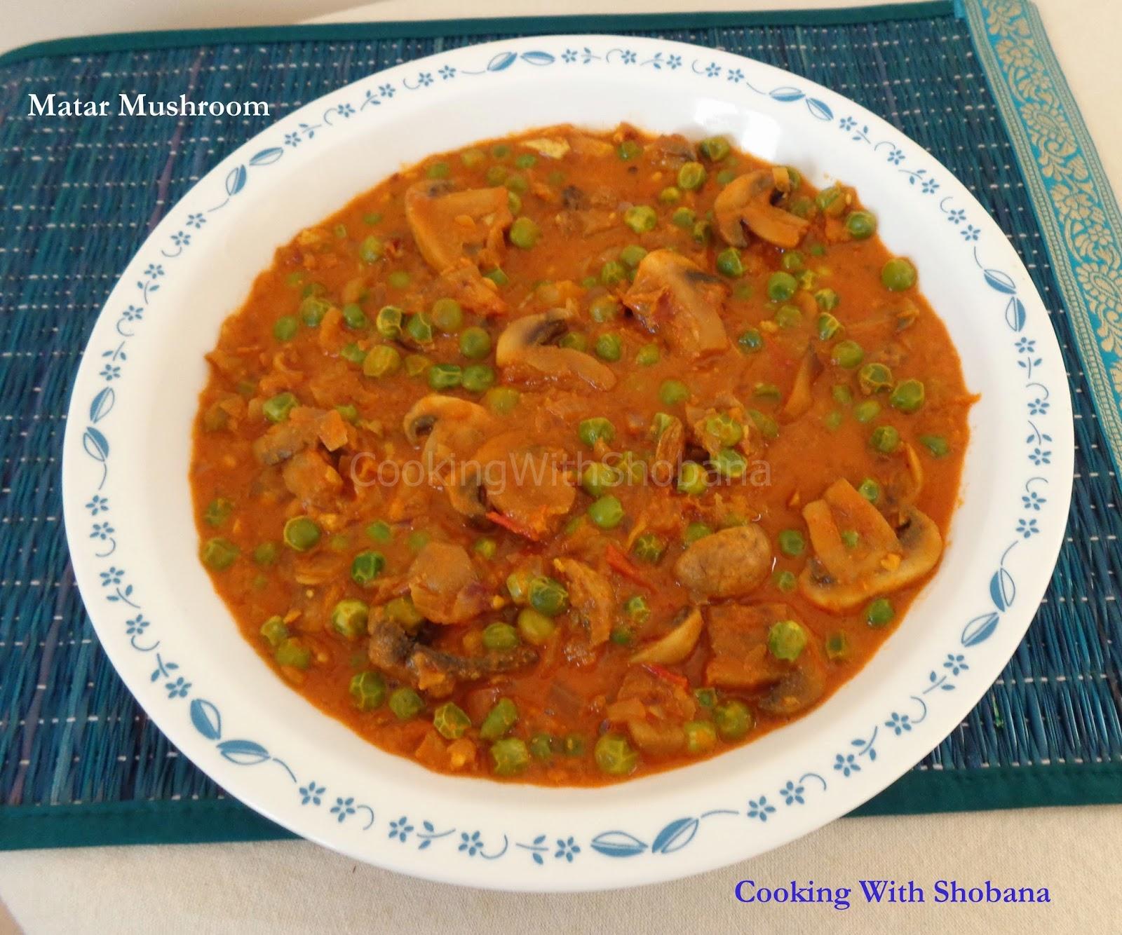 Cooking With Shobana : MATAR MUSHROOM