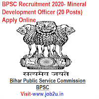 BPSC Recruitment 2020, Mineral Development Officer (20 Posts) Apply Online