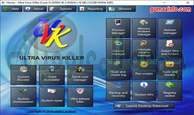 تحميل تجميعة أدوات الحماية الشاملة   UVK Ultra Virus Killer 10.15.0.0