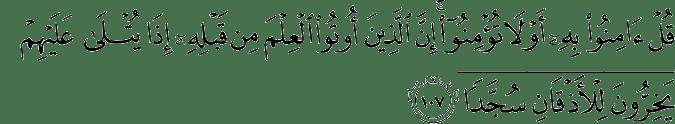 Surat Al Isra' Ayat 107