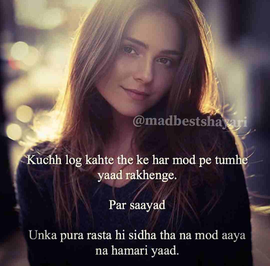Beautiful Hindi Love Shayari Image