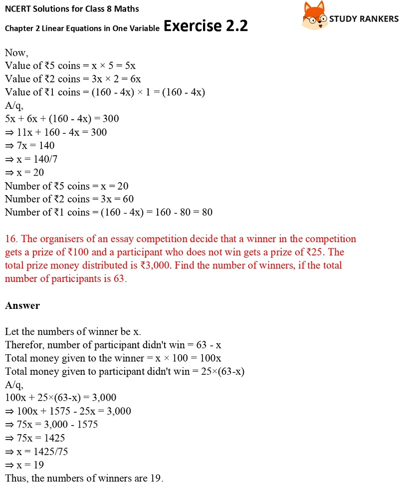 NCERT Solutions for Class 8 Maths Ch 2 Linear Equations in One Variable Exercise 2.2 7