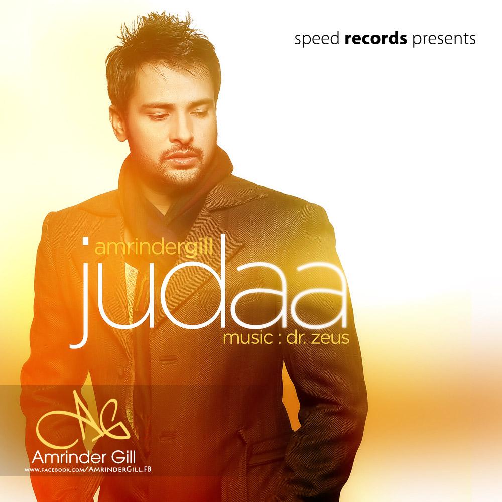 Amrinder Gill - Mirza Lyrics, Mp3 & Video Song Download