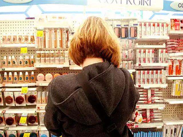 comprar maquillaje