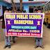 किरण पब्लिक स्कूल में सड़क सुरक्षा पर किया गया छात्रों को जागरूक