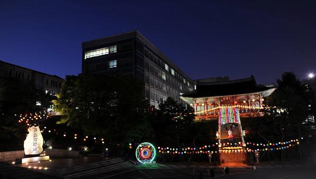 Trường đại học Dongguk Hàn Quốc về đêm