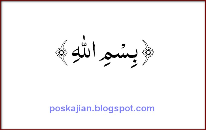 Doa Sebelum Dan Sesudah Makan Dan Minum Lengkap Arab Latin