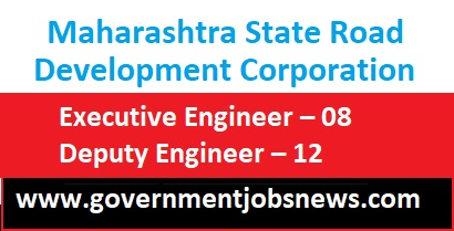 MSRDC Recruitment - Engineer Government Jobs 2018