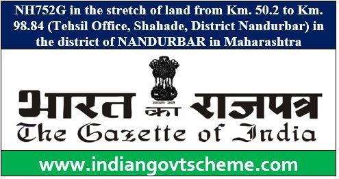 NANDURBAR in Maharashtra