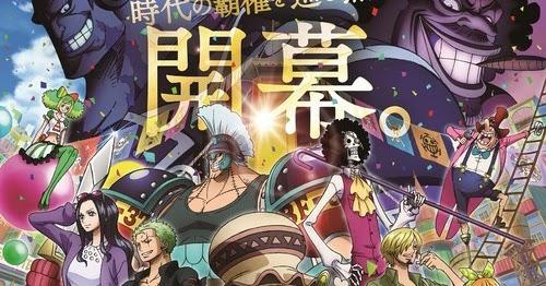 فيلم One Piece Movie 14 Stampede 2019 مترجم