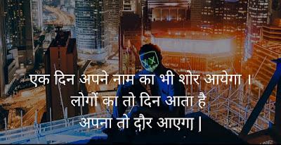 truth of life quotes in hindi, hindi