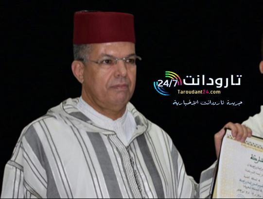 الحسين امزال عامل اقليم تارودانت سيشرف غدا الاربعاء على عدد من المشاريع التنموية بتارودانت واولاد تايمة