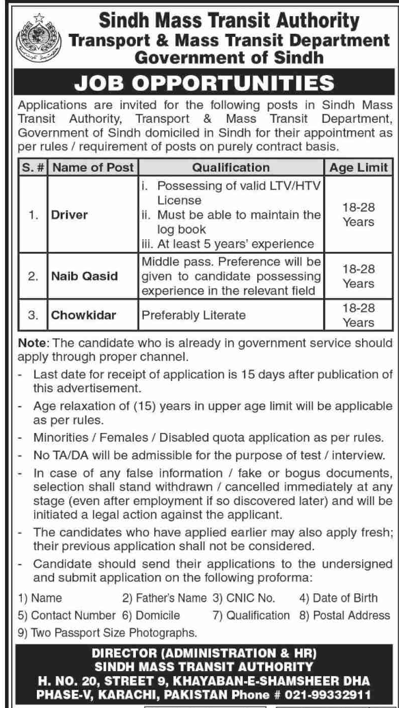 Jobs in Sindh Mass Transit Authority Govt of Sindh 2020
