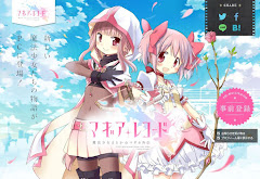 Download Magia Record: Mahou Shoujo Madoka Episode 6 Subtitle Indonesia
