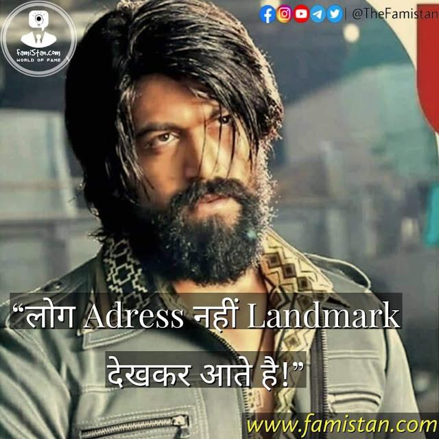 KGF || KGF Movie Review Marathi || Movie Review