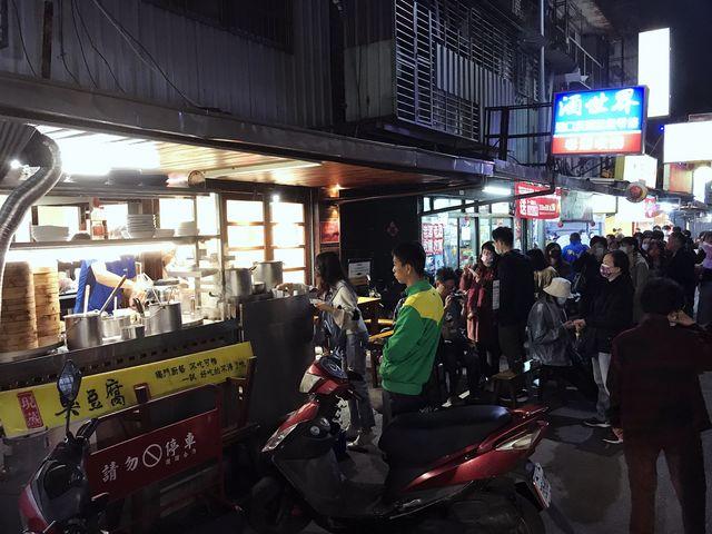禾甲蒸豆腐食堂「原-呷臭彈現蒸臭豆腐」|南機場夜市