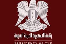 مرسوم جديد من الرئيس الأسد ؟؟
