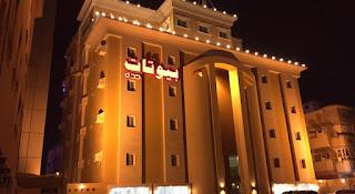 Hotel di Mekkah - Hotel di Al Marwah