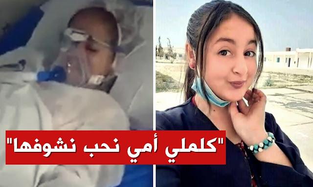إسراء جابلي - وفيات كورونا في تونس