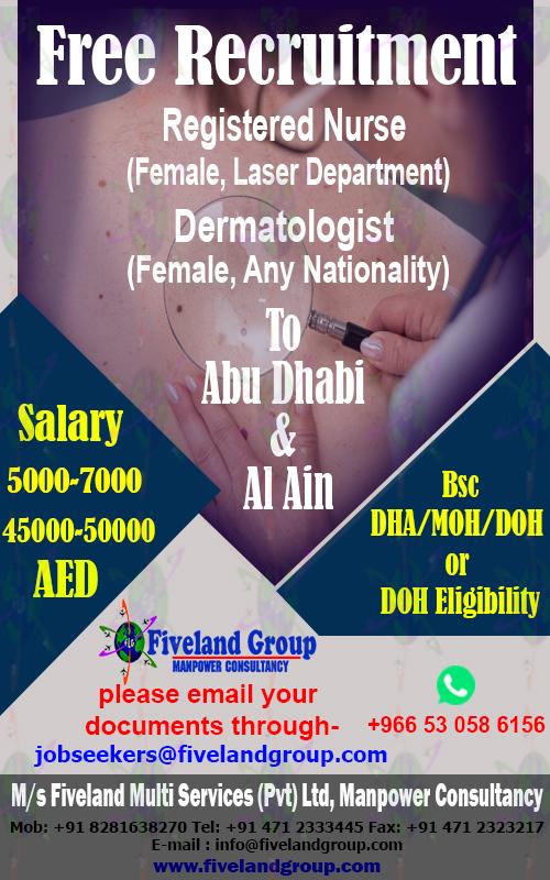 Free Recruitment to Abu Dhabi & Al Ain (21 Dec 2020)